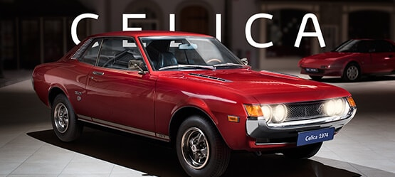 CELICA - History of Toyota sports cars