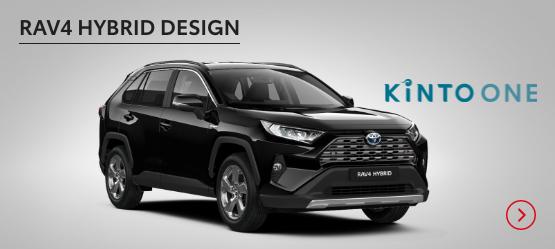 RAV4 Hybrid Design £271 + VAT per month* (Customer maintained)
