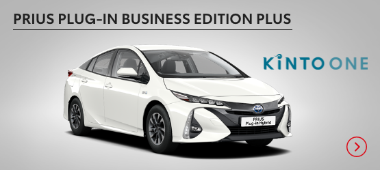 Prius Plug-in Business Edition Plus £316 + VAT per month* (Customer maintained)