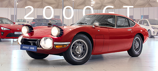 2000GT - History of Toyota sports cars