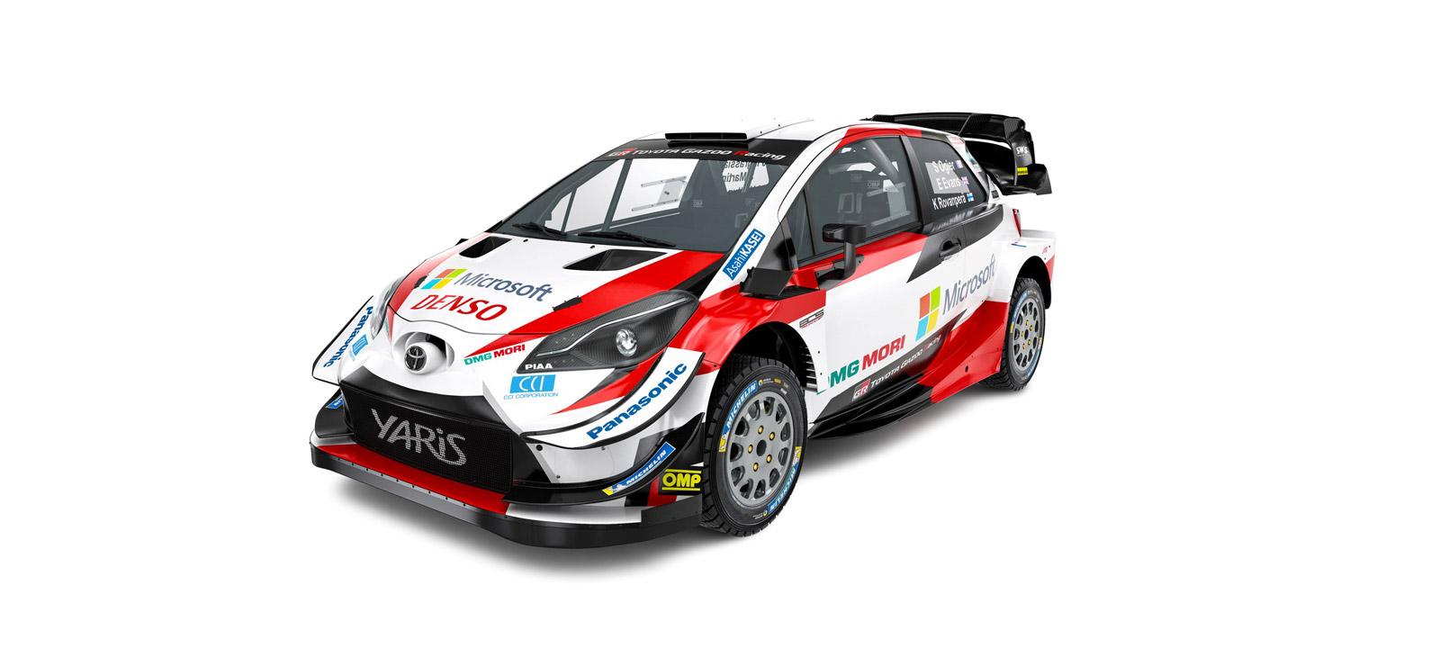 2020 Monte Carlo Rally