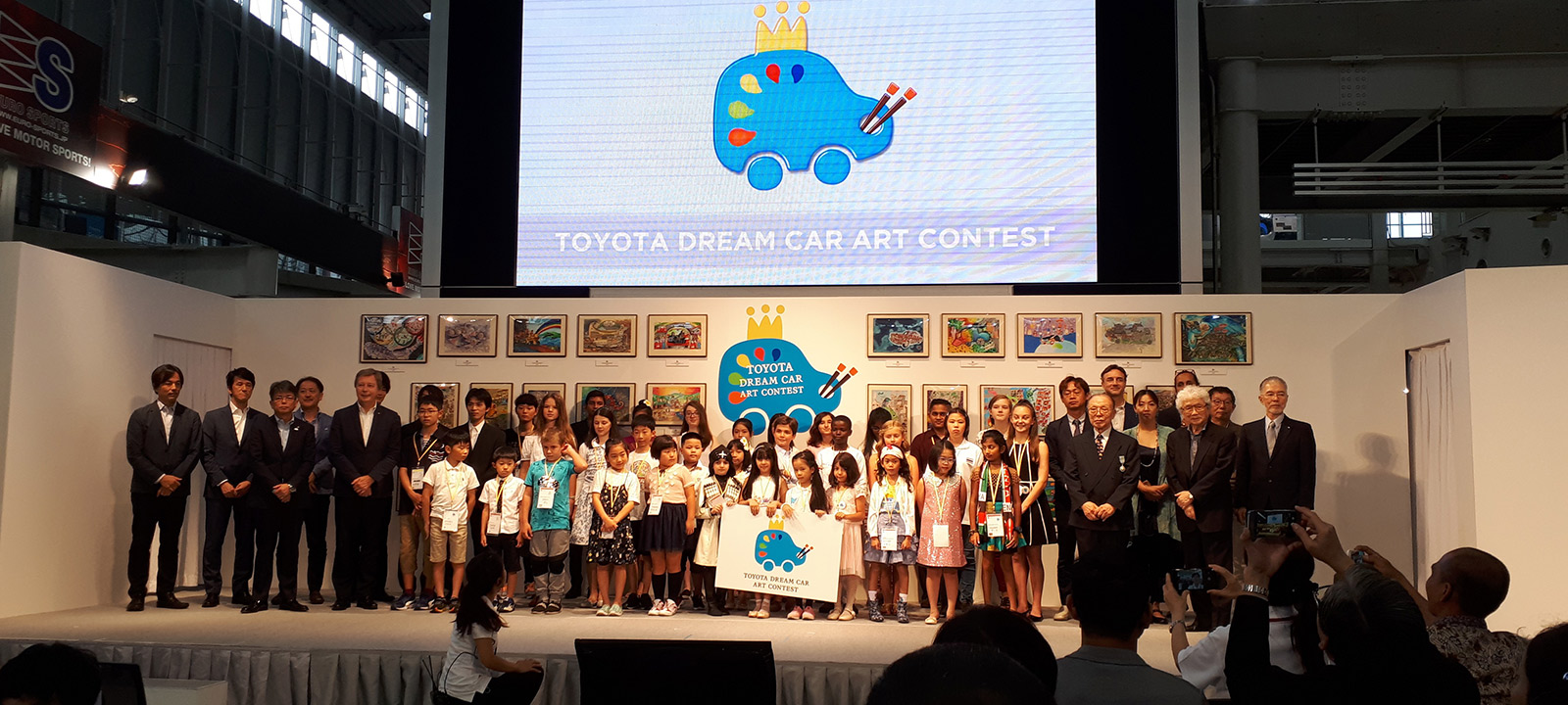Toyota Dream Car Art Contest 2018