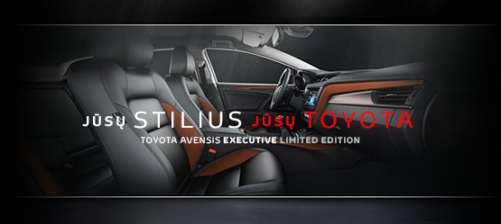 Avensis Executive Limited Edition
